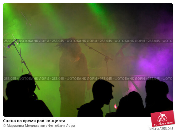 Купить «Сцена во время рок-концерта», фото № 253045, снято 8 июня 2007 г. (c) Марианна Меликсетян / Фотобанк Лори