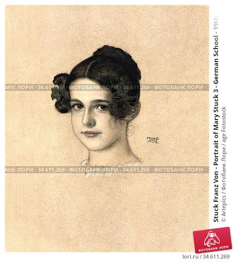 Stuck Franz Von - Portrait of Mary Stuck 3 - German School - 19th... Редакционное фото, фотограф Artepics / age Fotostock / Фотобанк Лори