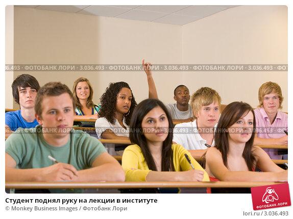 фото студентов смотреть