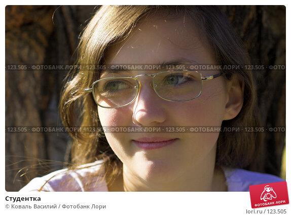 Студентка, фото № 123505, снято 20 августа 2017 г. (c) Коваль Василий / Фотобанк Лори