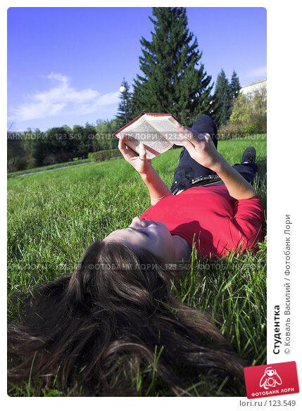 Студентка, фото № 123549, снято 25 июля 2017 г. (c) Коваль Василий / Фотобанк Лори