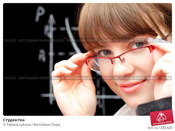 Студентка, фото № 243425, снято 30 марта 2008 г. (c) Tatiana Lykova / Фотобанк Лори