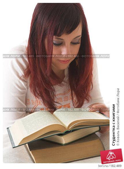 Студентка с книгами, фото № 182489, снято 23 ноября 2006 г. (c) Коваль Василий / Фотобанк Лори