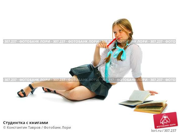 Студентка с книгами, фото № 307237, снято 19 июля 2007 г. (c) Константин Тавров / Фотобанк Лори