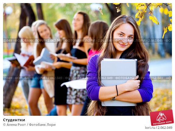 Фото русские студенты 86667 фотография