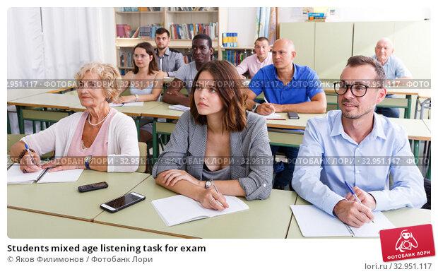 Students mixed age listening task for exam. Стоковое фото, фотограф Яков Филимонов / Фотобанк Лори