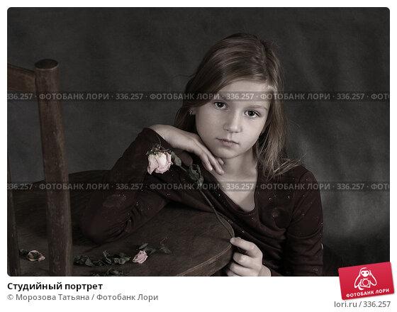 Студийный портрет, фото № 336257, снято 13 октября 2004 г. (c) Морозова Татьяна / Фотобанк Лори