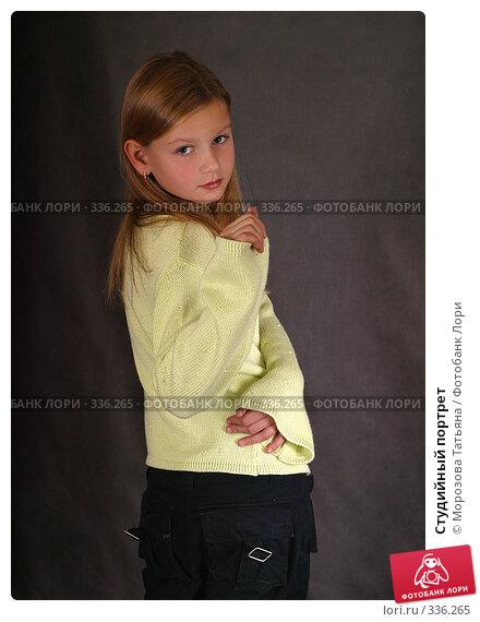 Купить «Студийный портрет», фото № 336265, снято 13 октября 2004 г. (c) Морозова Татьяна / Фотобанк Лори