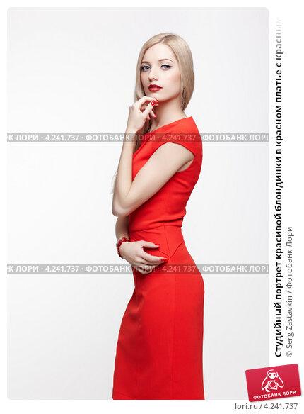 Сняла красное платье 14 фотография
