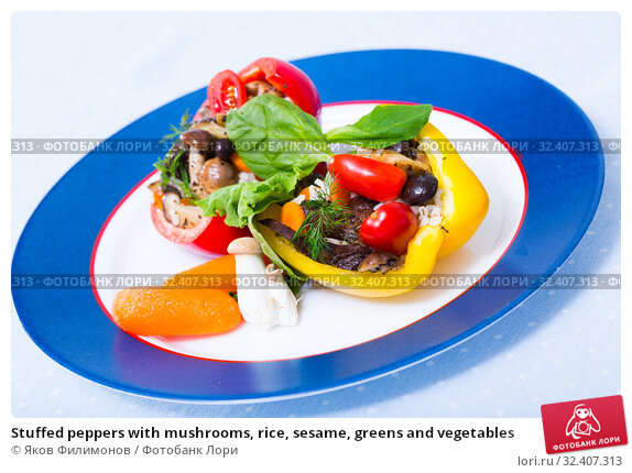 Купить «Stuffed peppers with mushrooms, rice, sesame, greens and vegetables», фото № 32407313, снято 21 января 2020 г. (c) Яков Филимонов / Фотобанк Лори