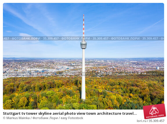 Stuttgart tv tower skyline aerial photo view town architecture travel... Стоковое фото, фотограф Markus Mainka / easy Fotostock / Фотобанк Лори