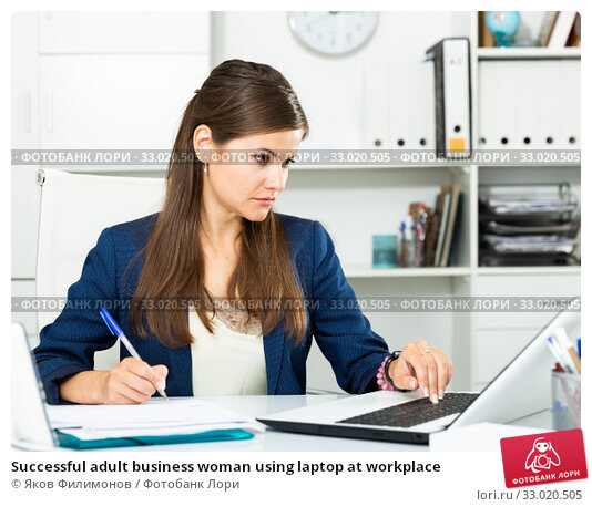 Купить «Successful adult business woman using laptop at workplace», фото № 33020505, снято 4 июня 2019 г. (c) Яков Филимонов / Фотобанк Лори