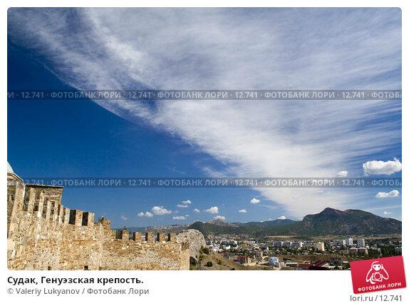 Судак, Генуэзская крепость., фото № 12741, снято 11 сентября 2006 г. (c) Valeriy Lukyanov / Фотобанк Лори