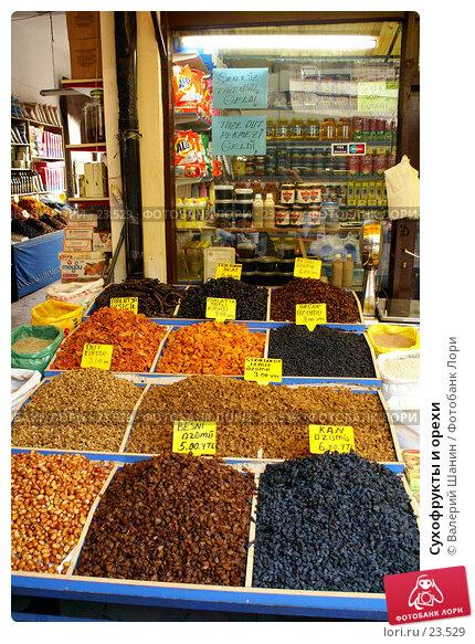 Сухофрукты и орехи, фото № 23529, снято 6 ноября 2006 г. (c) Валерий Шанин / Фотобанк Лори