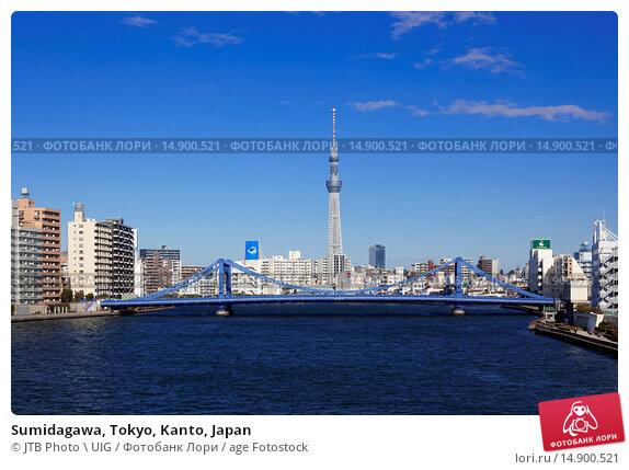 Купить «Sumidagawa, Tokyo, Kanto, Japan», фото № 14900521, снято 21 июня 2018 г. (c) age Fotostock / Фотобанк Лори