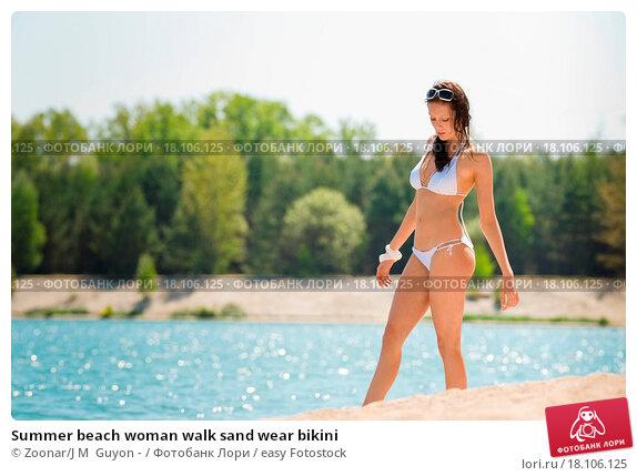 фото женщин на пляже в москве