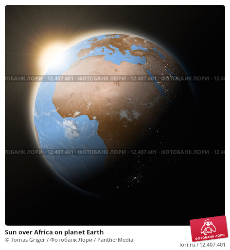 insolation over the globe Name: _____ date: _____ lab: latitude and insolation background over the course of a year, all places on the earth's surface receive the same total hours of daylight.
