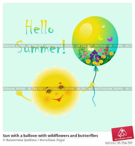 Sun with a balloon with wildflowers and butterflies. Стоковая иллюстрация, иллюстратор Валентина Шибеко / Фотобанк Лори