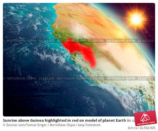 Купить «Sunrise above Guinea highlighted in red on model of planet Earth in space. 3D illustration. Elements of this image furnished by NASA.», фото № 32542925, снято 8 декабря 2019 г. (c) easy Fotostock / Фотобанк Лори