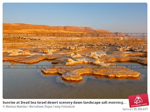 Sunrise at Dead Sea Israel desert scenery dawn landscape salt morning... Стоковое фото, фотограф Markus Mainka / easy Fotostock / Фотобанк Лори