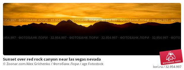 Sunset over red rock canyon near las vegas nevada. Стоковое фото, фотограф Zoonar.com/Alex Grichenko / age Fotostock / Фотобанк Лори