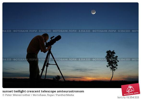 Купить «sunset twilight crescent telescope amteurastronom», фото № 8554533, снято 25 мая 2019 г. (c) PantherMedia / Фотобанк Лори