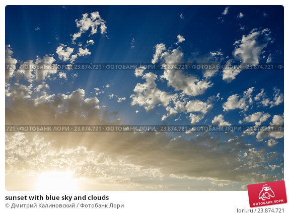 Купить «sunset with blue sky and clouds», фото № 23874721, снято 16 июня 2016 г. (c) Дмитрий Калиновский / Фотобанк Лори