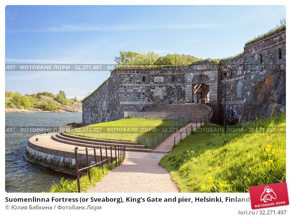 Купить «Suomenlinna Fortress (or Sveaborg), King's Gate and pier, Helsinki, Finland», фото № 32271497, снято 23 мая 2019 г. (c) Юлия Бабкина / Фотобанк Лори