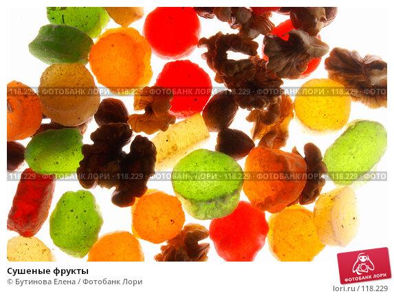 Купить «Сушеные фрукты», фото № 118229, снято 16 ноября 2007 г. (c) Бутинова Елена / Фотобанк Лори