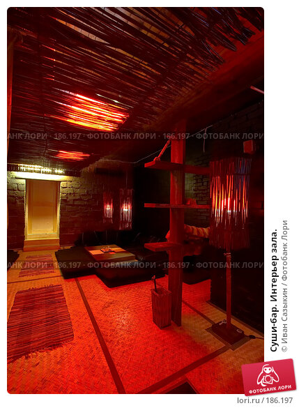 Суши-бар. Интерьер зала., фото № 186197, снято 10 октября 2005 г. (c) Иван Сазыкин / Фотобанк Лори