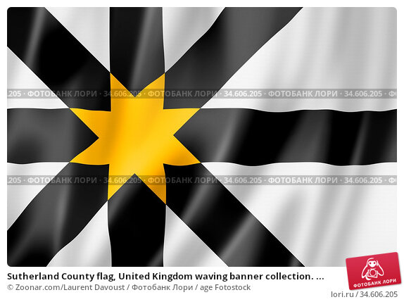 Sutherland County flag, United Kingdom waving banner collection. ... Стоковое фото, фотограф Zoonar.com/Laurent Davoust / age Fotostock / Фотобанк Лори
