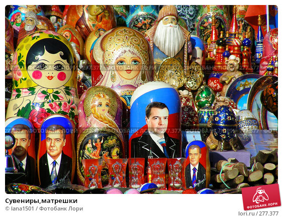 Купить «Сувениры,матрешки», эксклюзивное фото № 277377, снято 4 мая 2008 г. (c) lana1501 / Фотобанк Лори