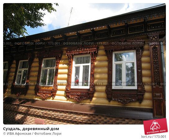Суздаль, деревянный дом, фото № 173001, снято 18 августа 2006 г. (c) ИВА Афонская / Фотобанк Лори