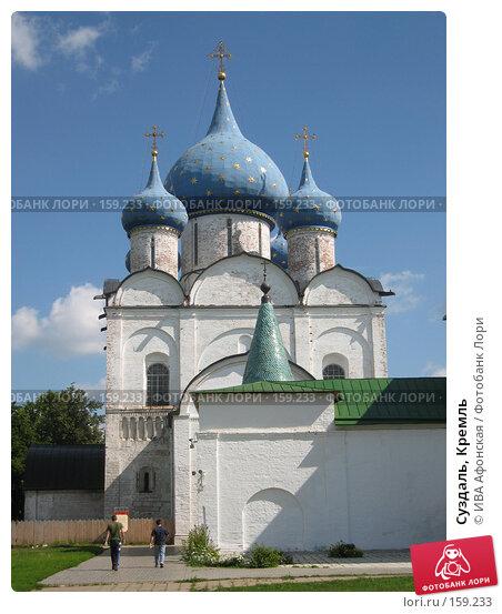 Суздаль, Кремль, фото № 159233, снято 19 августа 2006 г. (c) ИВА Афонская / Фотобанк Лори