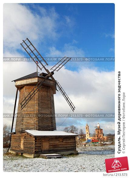 Купить «Суздаль. Музей деревянного зодчества», фото № 213573, снято 6 ноября 2007 г. (c) Сергей Пестерев / Фотобанк Лори