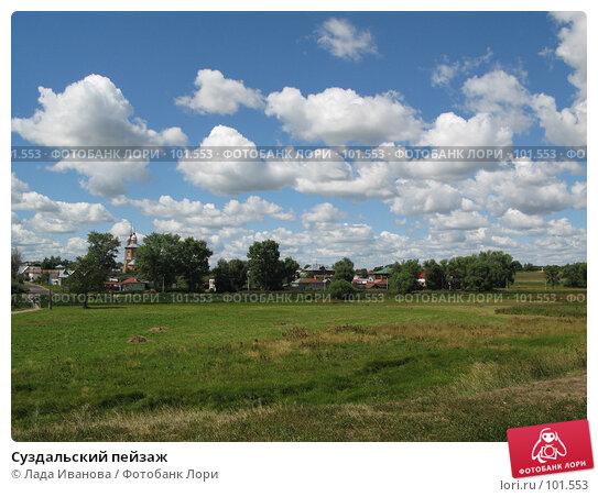 Суздальский пейзаж, фото № 101553, снято 23 июля 2007 г. (c) Лада Иванова / Фотобанк Лори