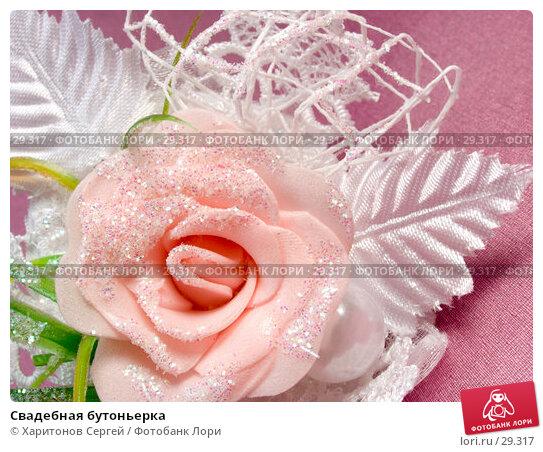 Свадебная бутоньерка, фото № 29317, снято 27 марта 2007 г. (c) Харитонов Сергей / Фотобанк Лори