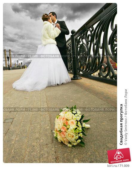 Купить «Свадебная прогулка», фото № 71009, снято 21 апреля 2007 г. (c) Vasily Smirnov / Фотобанк Лори