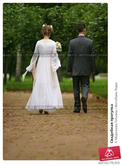 Свадебная прогулка, фото № 79313, снято 12 августа 2006 г. (c) Морозова Татьяна / Фотобанк Лори