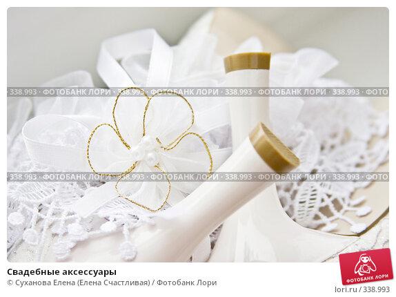 Свадебные аксессуары, фото № 338993, снято 28 июня 2008 г. (c) Суханова Елена (Елена Счастливая) / Фотобанк Лори