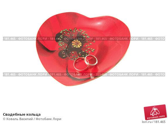 Свадебные кольца, фото № 181465, снято 22 ноября 2006 г. (c) Коваль Василий / Фотобанк Лори