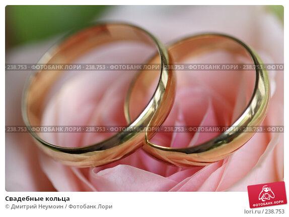 Свадебные кольца, эксклюзивное фото № 238753, снято 21 июля 2007 г. (c) Дмитрий Неумоин / Фотобанк Лори