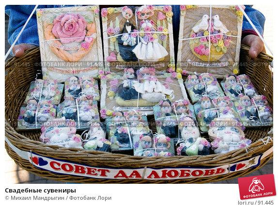 Свадебные сувениры, фото № 91445, снято 24 сентября 2007 г. (c) Михаил Мандрыгин / Фотобанк Лори