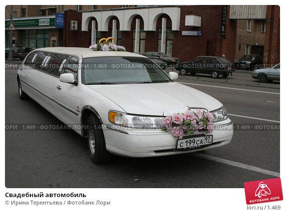 Свадебный автомобиль, эксклюзивное фото № 1469, снято 8 октября 2005 г. (c) Ирина Терентьева / Фотобанк Лори