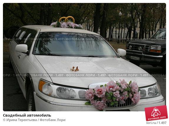 Свадебный автомобиль, эксклюзивное фото № 1497, снято 8 октября 2005 г. (c) Ирина Терентьева / Фотобанк Лори