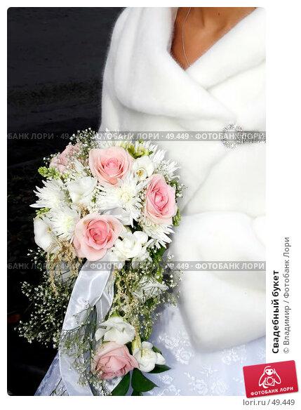 Свадебный букет, фото № 49449, снято 16 декабря 2006 г. (c) Владимир / Фотобанк Лори