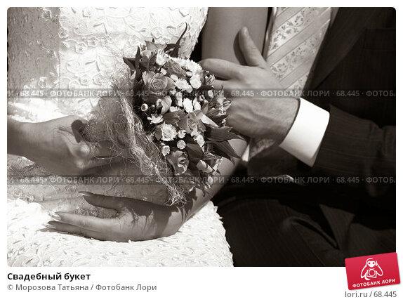 Свадебный букет, фото № 68445, снято 11 августа 2006 г. (c) Морозова Татьяна / Фотобанк Лори