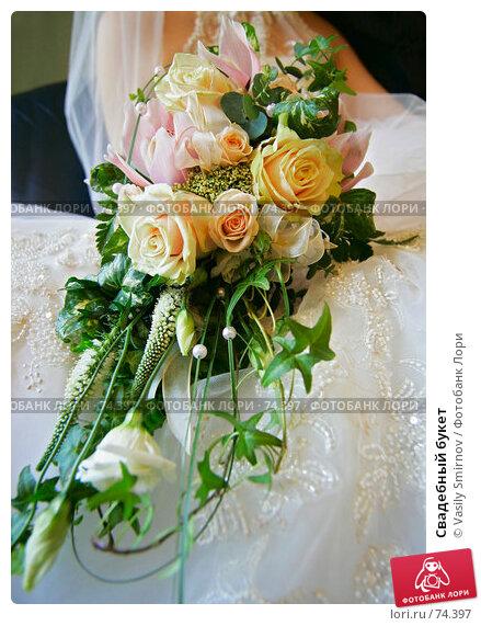 Свадебный букет, фото № 74397, снято 24 марта 2007 г. (c) Vasily Smirnov / Фотобанк Лори