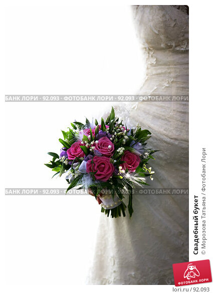 Свадебный букет, фото № 92093, снято 29 сентября 2007 г. (c) Морозова Татьяна / Фотобанк Лори