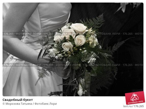 Свадебный букет, фото № 176265, снято 16 сентября 2006 г. (c) Морозова Татьяна / Фотобанк Лори